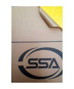 ورق پلکسی زرد 2.8 میل SSA