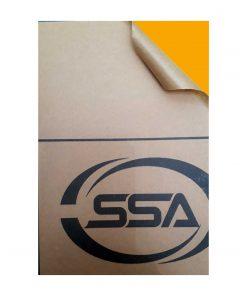 ورق پلکسی زرد کاتر SSA